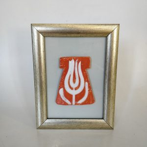 Handmade Fused Glass with frame